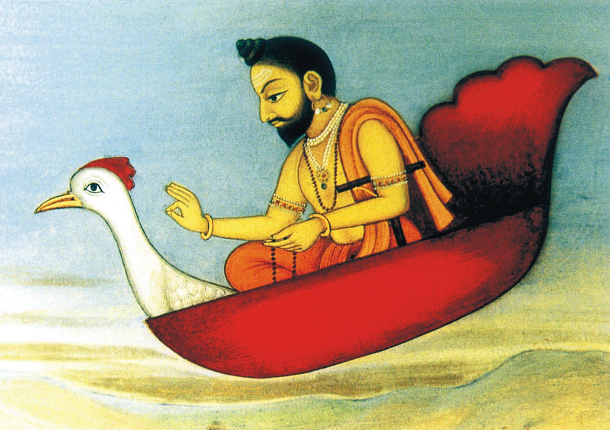 Maharishi Harit Rashi Award -  Eternal Mewar